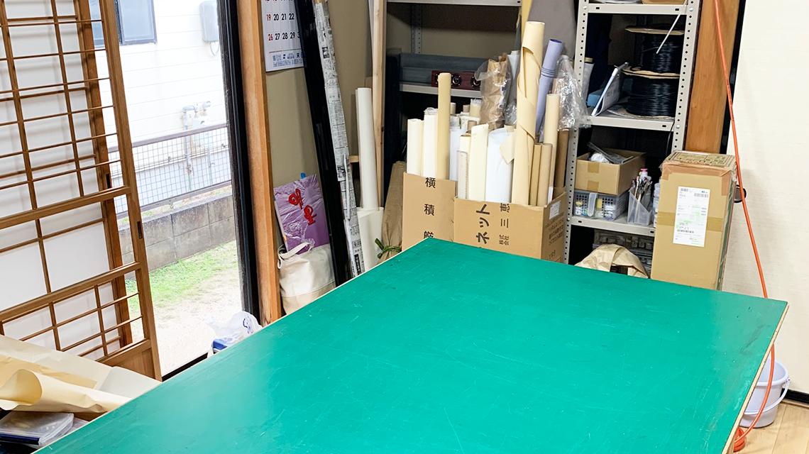 金沢屋弓ヶ浜店作業場画像